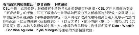 凯发体育下载下载地址·俄媒称中国着力研发无人潜航器:为水下战争做准备