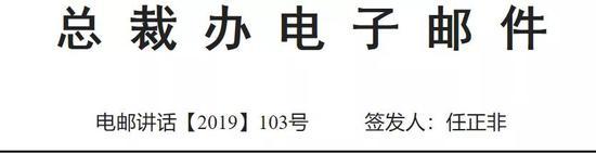 必发手机app下载|6月销量同比增78%,东风本田上半年完美收官!CR-V破两万