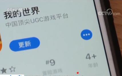 世界曝光《我的信息》等手机充斥裸聊平台在v世界央视站b图片
