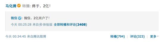 中国首个专注移动社交App关停,曾是微信第一对手 互联网 第9张