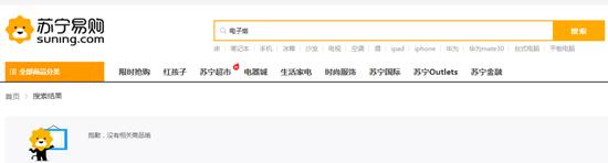 """芙蓉阁娱乐平台注册-""""爱晚系""""非法集资案实控人曹斌铭一审被判无期 未兑付本金47亿"""