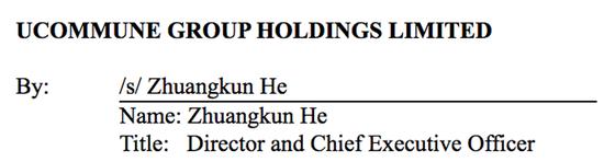 优客工场最快Q3完成SPAC上市 毛大庆已不再担任CEO一职