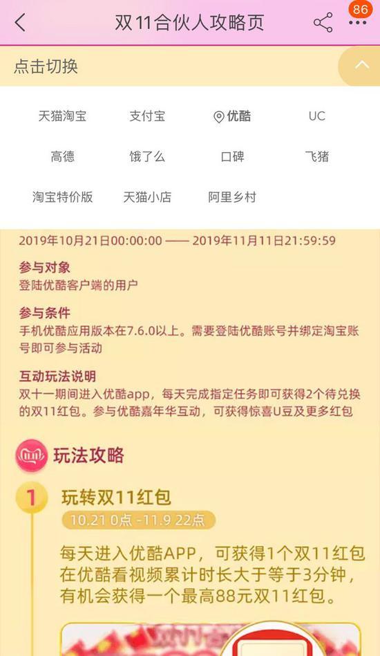 2019最新桃花源网址|15套最新农村别墅设计,第8套最适合现在农村,简单大方造价低!