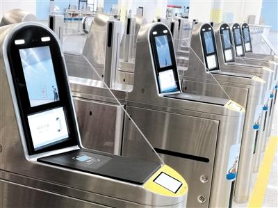 9月28日,北京大兴国际机场线新城站,刷脸进站系统。