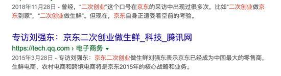 「真人678平台」RCEP:尽最大努力争取今年年内完成谈判 中日韩自贸协定:三方达成共识加快谈判步伐