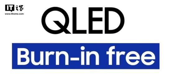 ▲宣传自家QLED<a href=http://www.jrjagri.com/dianshi/ target=_blank class=infotextkey>电视</a>