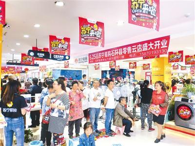 贵阳大区铜仁石阡县苏宁易购精选店,居民正在选购家电。  苏宁易购供图