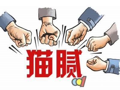 御金娱乐场真人-取得赛点却暴露夺冠隐患,广东男篮患上易建联依赖症