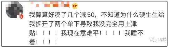 澳门银河娱乐集团地址-美媒:文在寅敦促宣布结束朝鲜战争 或令美陷困境