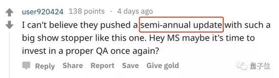 △微软,你需要QA质检了