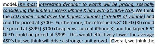 iPhone X Plus售价或为999美元起