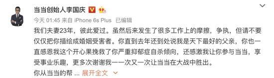 天天乐注册送钱 - 用最严格制度、最严密法治推动美丽中国建设