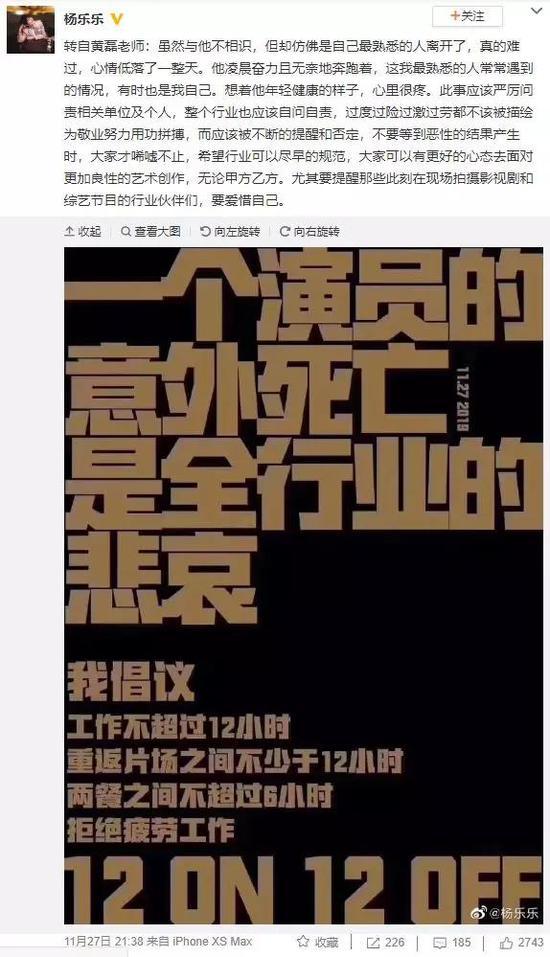 """万博体育manbetx2.0-替蒋劲夫等真相,胡歌被挖""""仇女癌""""黑料,亲手捅的篓子还补得回吗"""