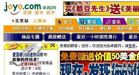 寶馬娱乐场下载-港媒:精品酒店 为中国中产休闲者提供隐遁之地