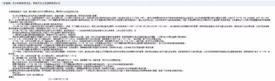 凤凰娱乐贴吧,体验丝路文明 传承中华文化——千年敦煌·月牙泉小镇魅力研学游正当时