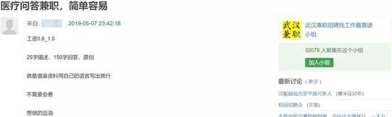 """「澳门体育在线投注官方网站」A股再现""""好老板""""这家公司控股股东赠2亿元奖励员工"""