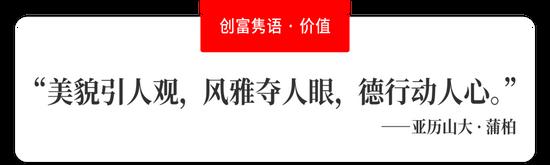 《【多彩联盟娱乐网页登陆】福布斯中国发布2021年度30 Under 30榜单:孙一文、全红婵上榜》
