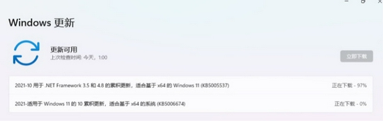 微软发布Win11首个RTM累积更新KB5006674