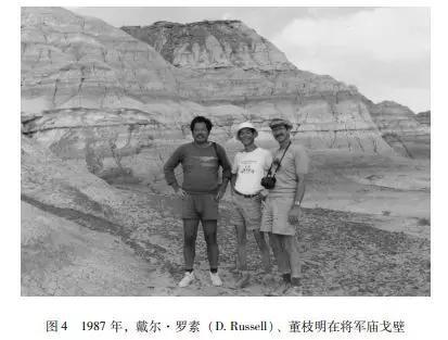 出處:《探幽考古的歲月:中科院古脊椎所80週年所慶紀念文集》