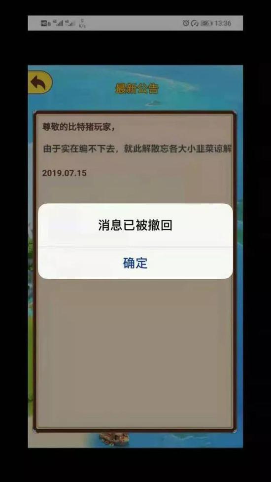 fe05-icapxph8518857.jpg