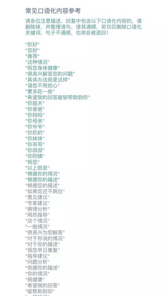 「凯发k8娱乐网址登录」江苏省市场监管局组织开展教育收费专项检查