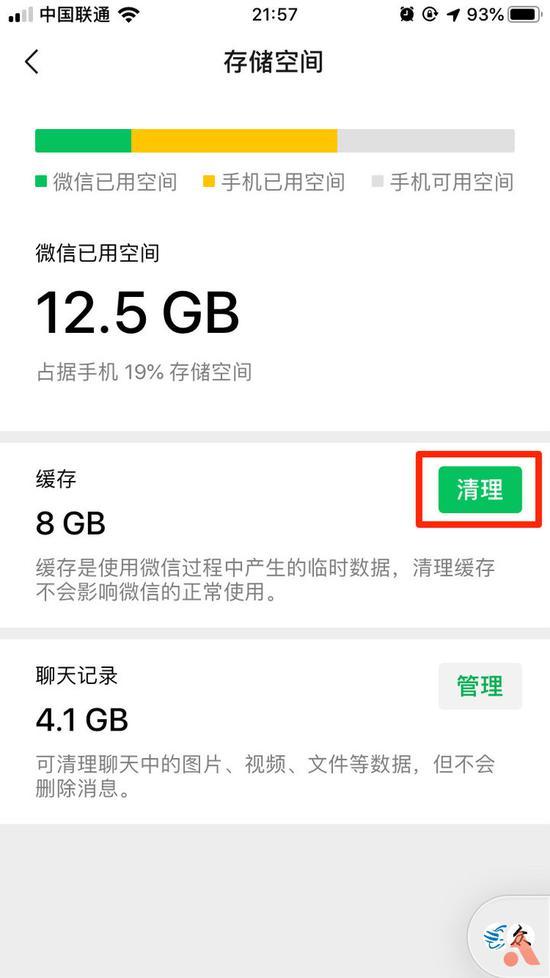 博盈娱乐场app版 - 金管局再买入60亿港元 银行体系结余逼近千亿警戒线