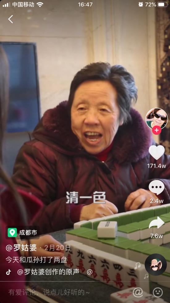 大丰收国际平台首页-北京约7500位老人排队立遗嘱 最长要等到明年12月