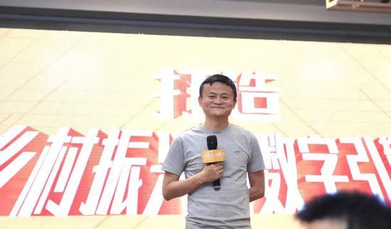 第七届中国淘宝村顶峰论坛