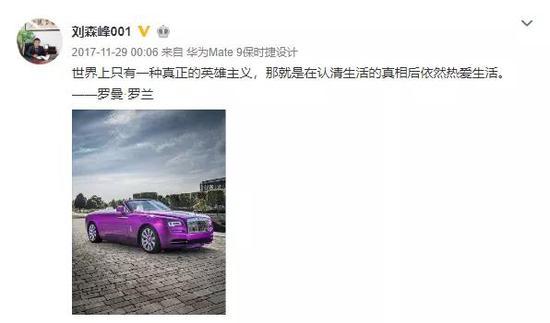 澳门金沙网上提不了现-苦乐人生(说得真好!)