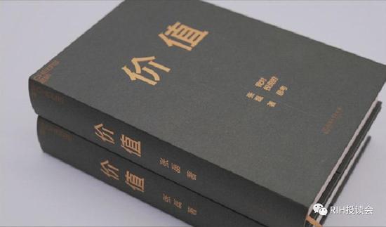"""解读张磊的长期主义价值投资:迈进""""钱多与熵减""""的增强回路"""