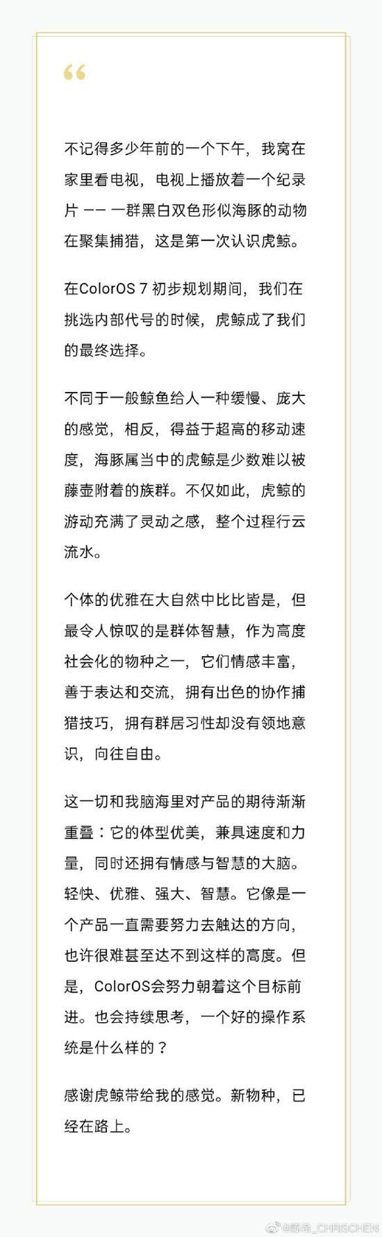 环亚平台开户网址登录-内蒙古西乌旗市场监管局班子成员开展调研工作