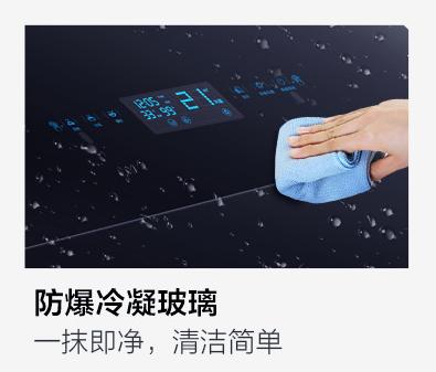 天河国际娱乐网址 市值暴跌3400亿,曾经让苹果颤抖的三星,从天津溜了
