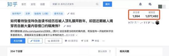 高潮依然来自对张佳玮和知乎颇有怨言的蛏子圣子。