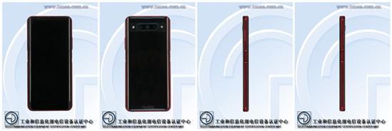骁龙855 Plus双屏旗舰 努比亚Z20入网:8月8日登场