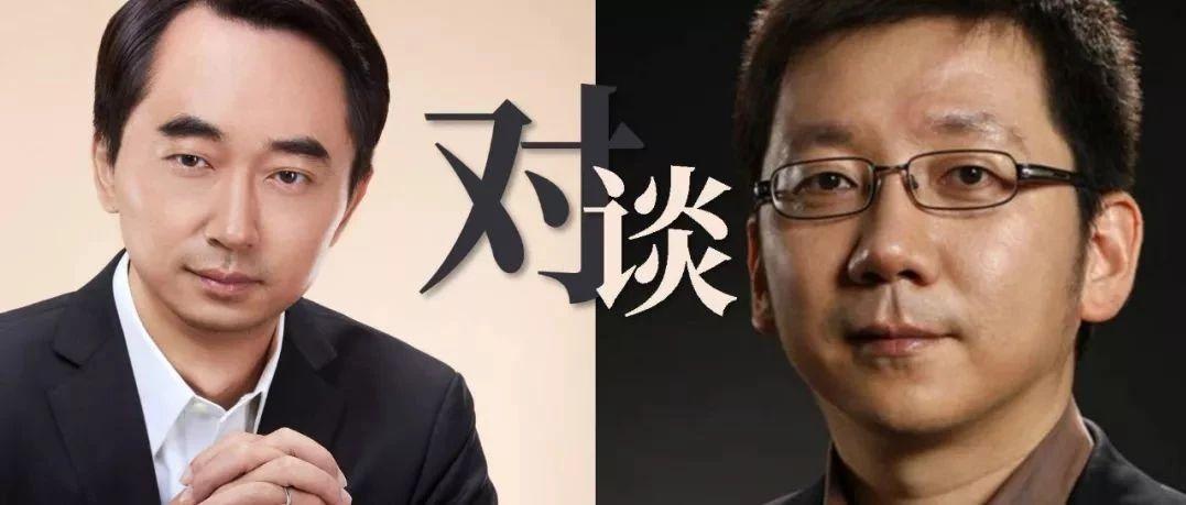 刘润对话李丰:中国经济正在触底反弹,充满机遇