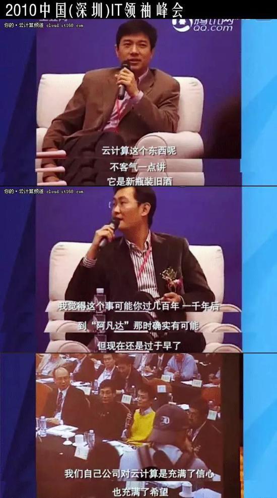 """滚球九州网站,新华社刊评:商业航天如何""""飞""""得更高"""