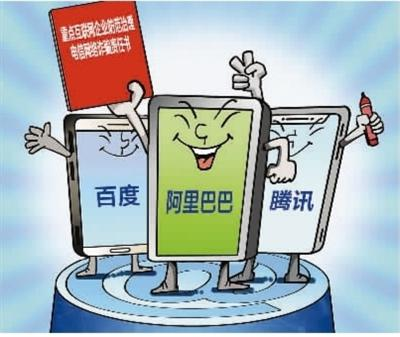 人民日报海外版:电信网络诈骗成公害和过街老鼠