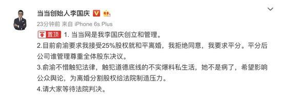 新宝足球 - 公务员加薪独缺警队?香港市民不答应