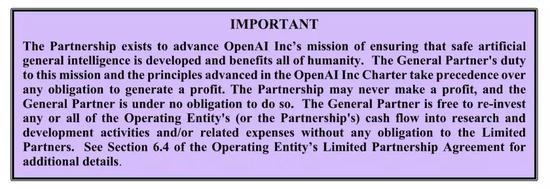 但一些人认为,他们采取的方式和其他AI初创企业并没有?#35009;?#19981;同。