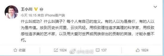 """线上真钱赌博平台官网_4284元每千克!""""上海银""""正式挂牌"""