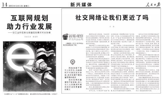 美高梅娱乐场网直营·中石油:将支持广东地区降低用气成本