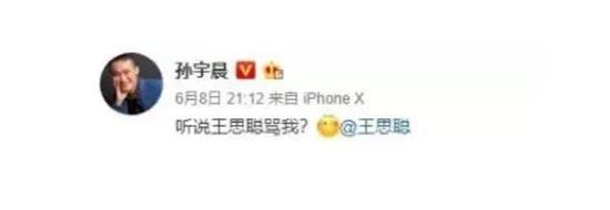 """博客彩娱乐app-步兵伴随""""大杀器"""",解放军火力强迫症的代表"""