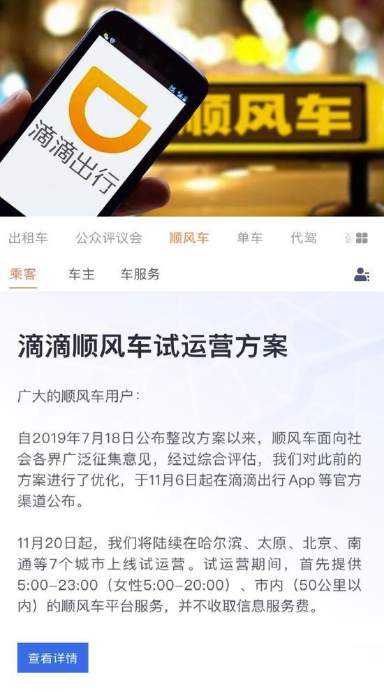 娱乐网上娱乐网-苏晗梦:黄金操作策略