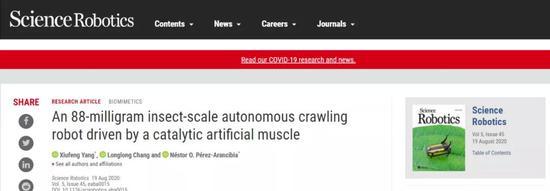 """《科学》子刊:喝""""假酒"""",干重活的机器人来了"""