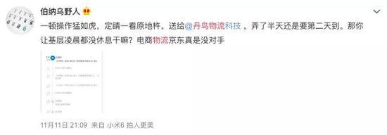 外围网站不给出款 四川省芦山县一27岁女子今晨坠楼身亡
