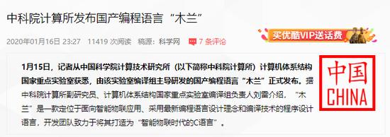 http://www.reviewcode.cn/wulianwang/112792.html