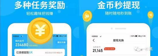 凤凰国际博彩娱乐app - 敲黑板!十九届四中全会公报双语要点来了丨今日热词打卡