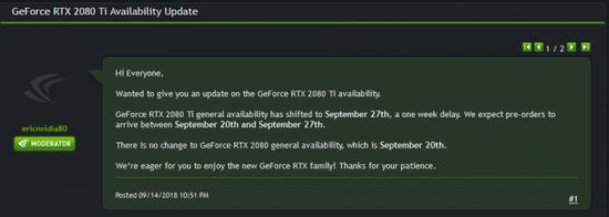 英伟达推迟RTX 2080 Ti显卡发售时间