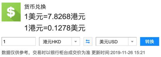 """博雅彩登陆 - 美副总统深陷""""内鬼""""疑云 出面否认欲弹劾特朗普"""