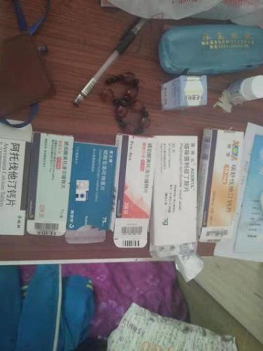 劉興旺每個月要吃的藥 受訪者供圖